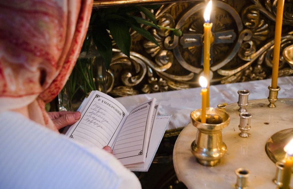 Молитва в батьківську поминальну суботу: тексти молитов на Дмитрівську суботу