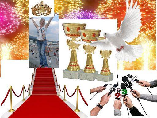 Дошка візуалізації мрій картинки успіх слава в сектор досягнень