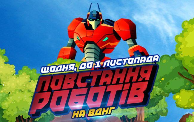 Куди піти з дітьми у Києві восени 2020 року: Повстання роботів на ВДНГ