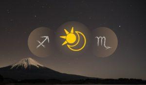 Висхідний Стрільця і Сонце вСкорпіоні