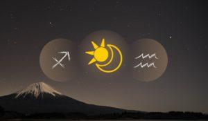Висхідний знак Стрільця і Сонце в знакуВодолія