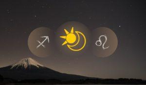Висхідний знак Стрільця і сонячний знак Лев