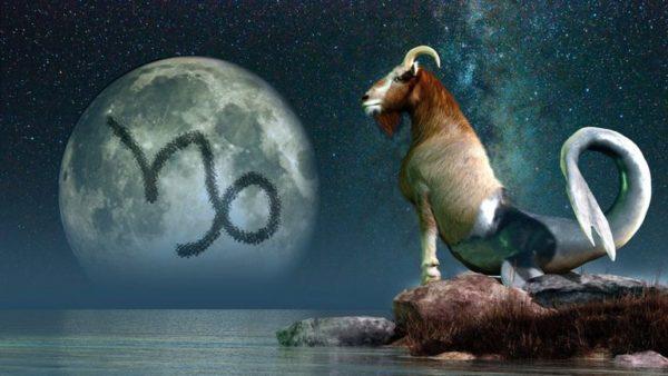 Козеріг гороскоп 2021 на фінанси і про ділову сферу