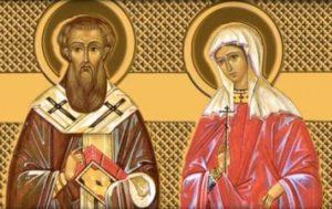 Молитва Кіпріану і Устині від псування і всіх злих чар