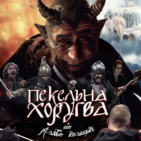 Фільми про Різдво українською