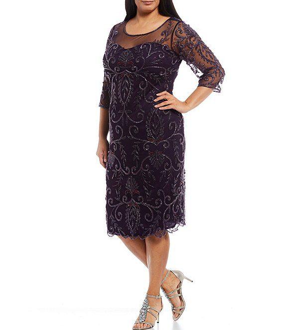 Шикарна вишивка бісером для плаття на новий рік
