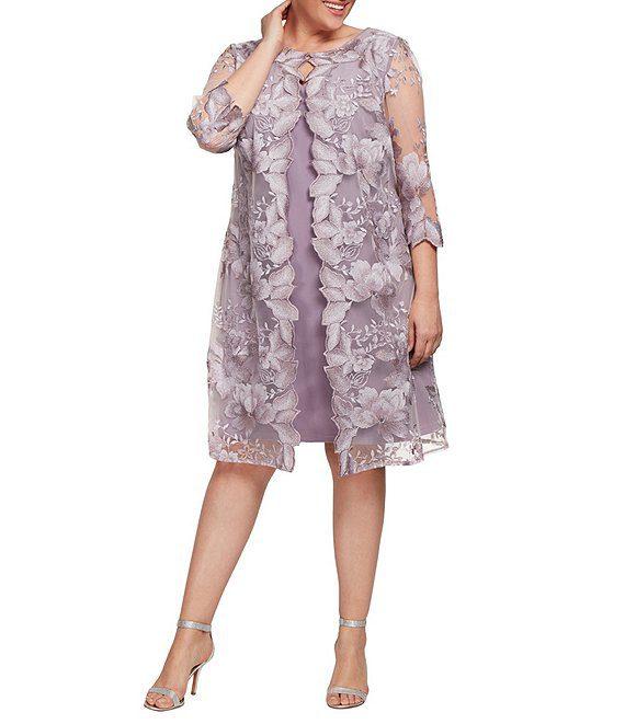 Витонченість і шик сукні великого розміру для святкового заходу