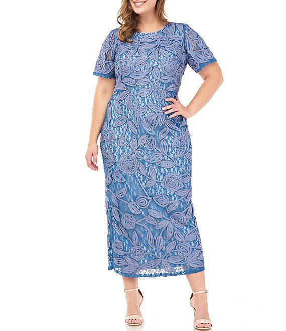 Елегантне плаття на Новий Рік у класичному стилі