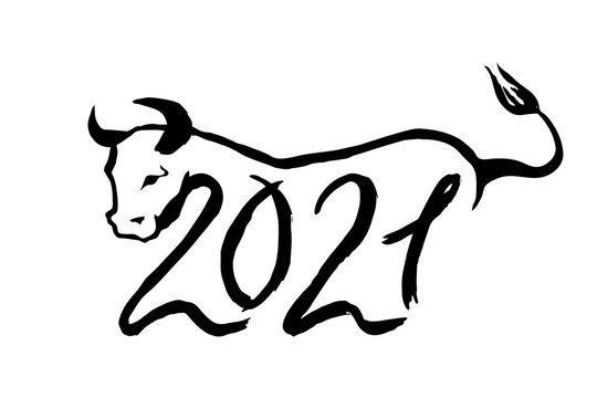 Китайський новий рік 2021: тотемна тварина року за східним гороскопом - Білий металевий Бик